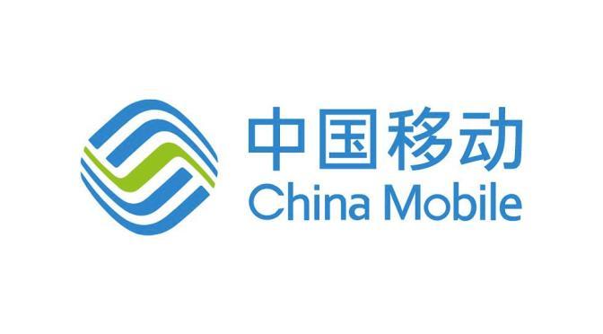 US blocks China Mobile bid to provide telecom services