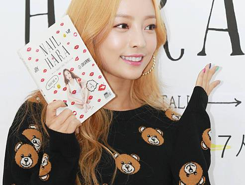 "Young K-pop Star ""Goo Hara"" Found Dead"