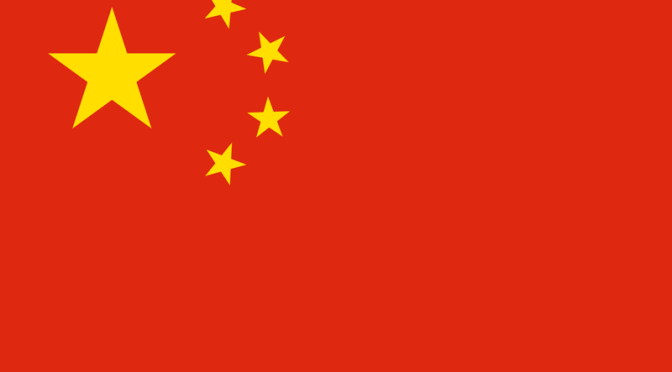 Top 10 Reasons Why China Won't Be The World's Superpower